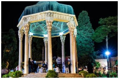 مرشد سیاحی فی شیراز | كتاب دليل الخصوصية في شیراز دفع على الرحلة